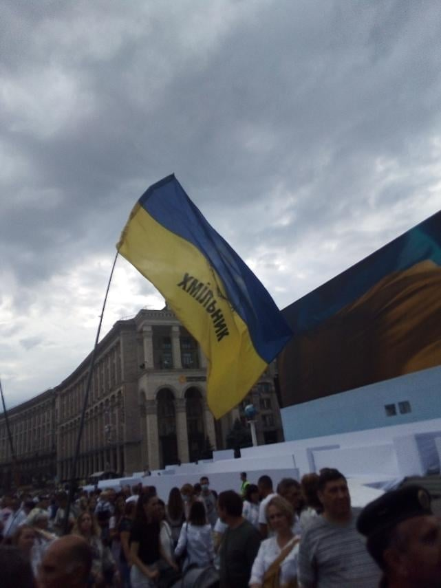 Марш захисників України у Вінниці та Києві: хмільничани вшанували пам'ять усіх патріотів