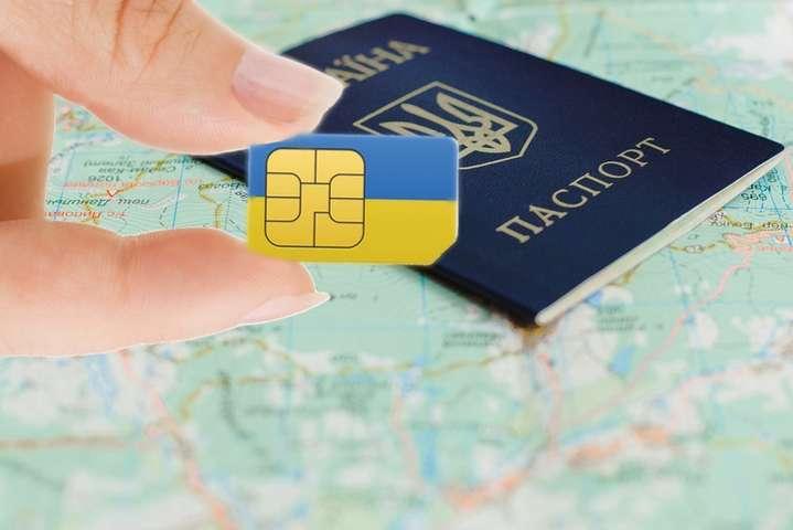 В Україні користувачів мобільного зв'язку можуть зобов'язати реєструватися за паспортом