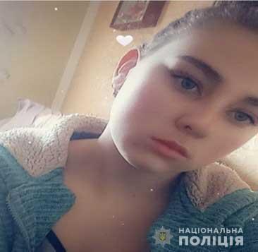 Жителька Хмільниччини Діана Панасюк пішла в школу і не повернулася