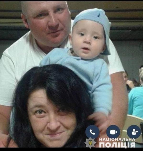 Знайшли родину з Вінниці, яку оголошували у Всеукраїнський розшук