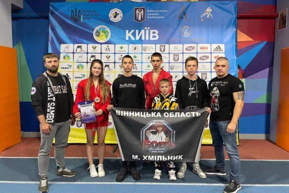 Хмільничани стали переможцями Чемпіонату України з Бойового Самбо