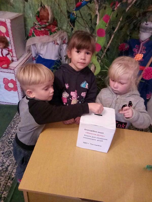 Школярі та дошколярики Уланівської громади допомагають онкохворим дітям