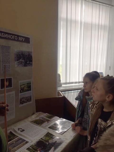 """Хмільничан запрошують в історичний музей на виставку """"Трагедія Бабиного Яру"""""""