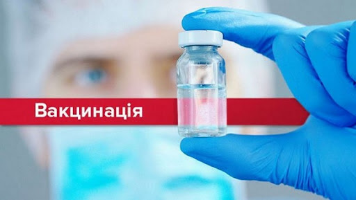 В МОЗ дозволили комбінувати вакцини Moderna і Pfizer