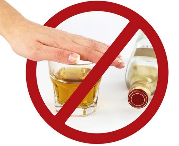 Як діють таблетки від алкоголізму?