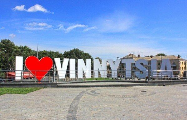 Майстер-класи, дегустації, екскурсії та концерти відбудуться вже цими вихідними у Вінниці на День міста