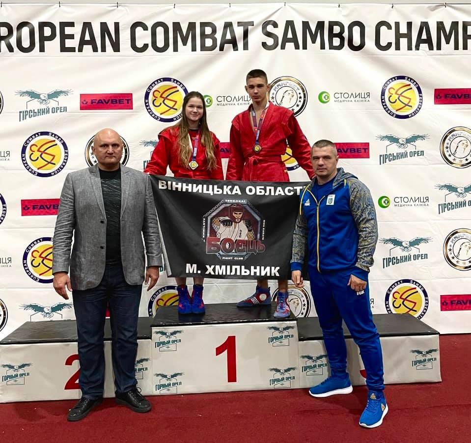 Золото і бронзу з Бойового Самбо здобули спортсмени з Хмільника