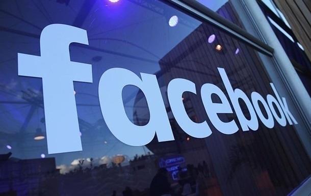 У Facebook назвали причину збою