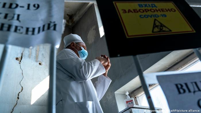 Україна на третьому місці за добовою смертністю від коронавірусу