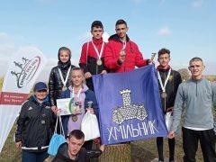Команда хмільницьких легкоатлетів гідно представила громаду на відкритих змаганнях з легкоатлетичного кросу