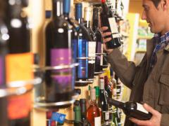 Ціни на алкоголь стануть вищими: для громадського обговорення оприлюднили проект постанови Кабінету Міністрів